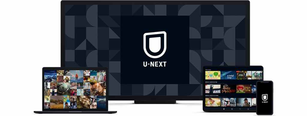U-NEXTは以下の様な様々なデバイスに対応しています。