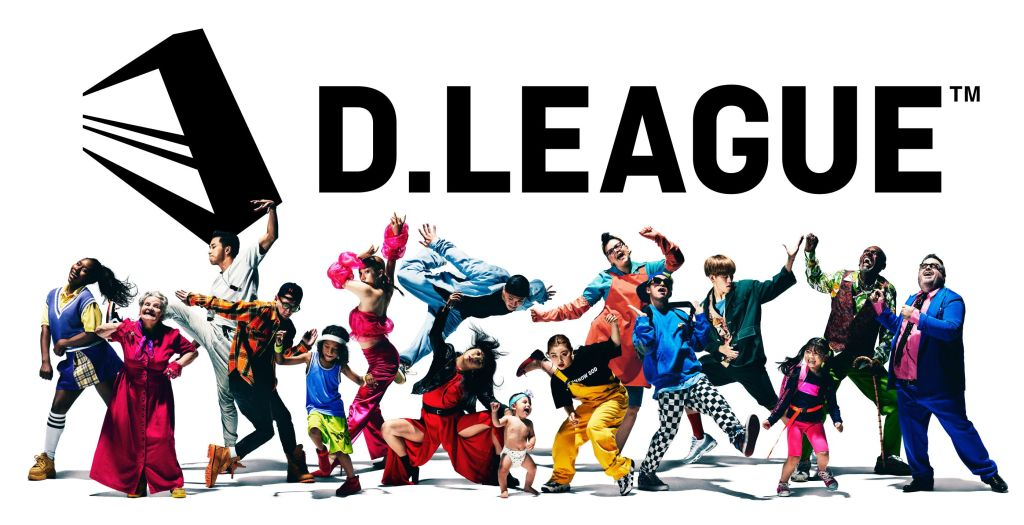 ダンスに励む全ての人たちにとって夢のステージとなる 日本発世界へ!プロダンスリーグ「D.LEAGUE」新たにKADOKAWAがオーナー企業として参画決定