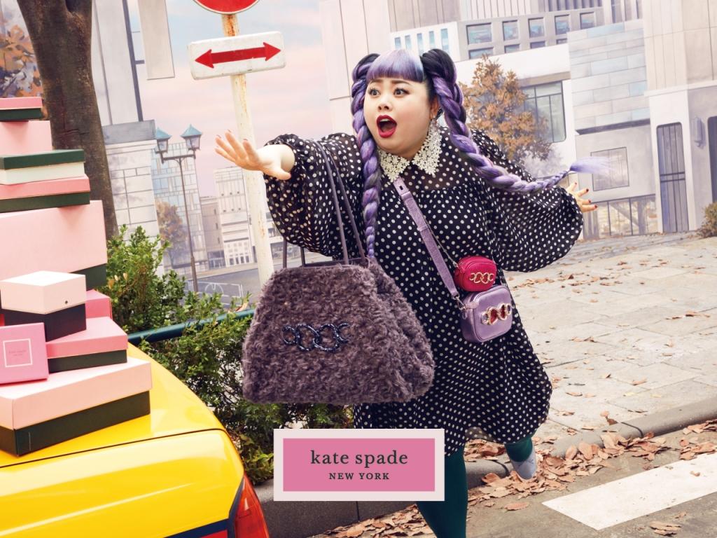 KATE SPADE NEW YORK は、グローバルアンバサダーの渡辺 直美さんとのコラボレーションによるカプセルコレクションを11月25日に発売