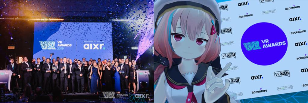 XR CREATIVE AWARD 2020 最優秀賞受賞