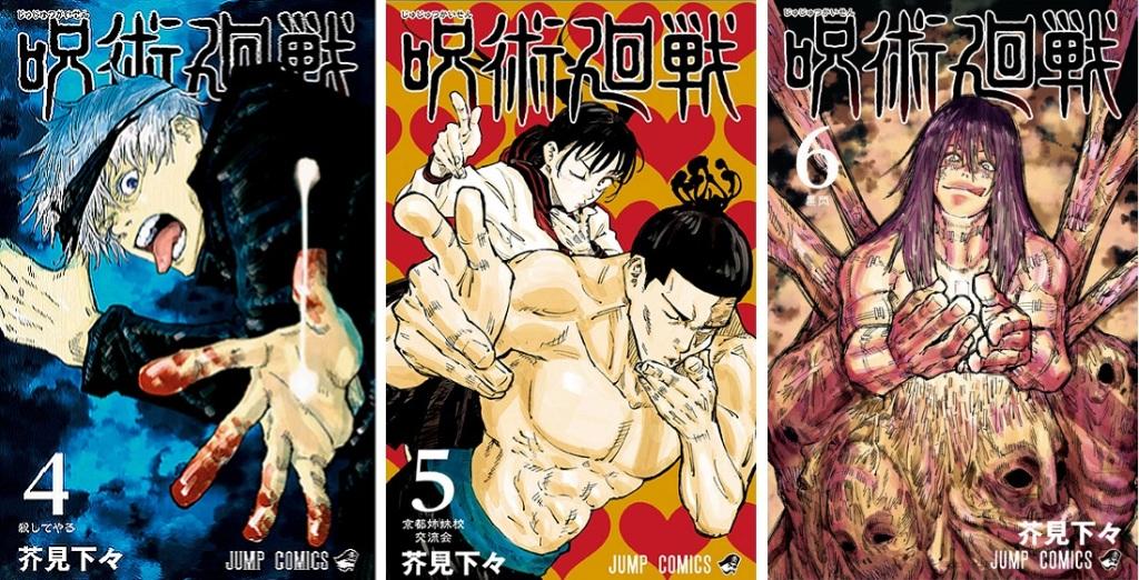 「コミックス4巻、5巻、6巻」の表紙を拡大したビッグスタンディー(高さ約130cm