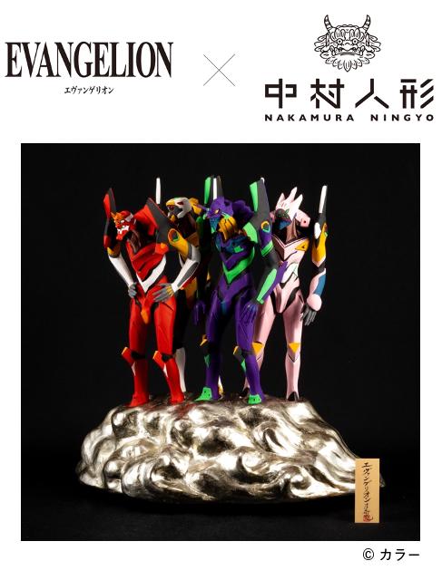 【エヴァンゲリオン x 伝統工芸のコラボレーション】人形師・中村信喬氏が作るエヴァンゲリオンの博多人形が登場!限定9セット 受注販売予約開始