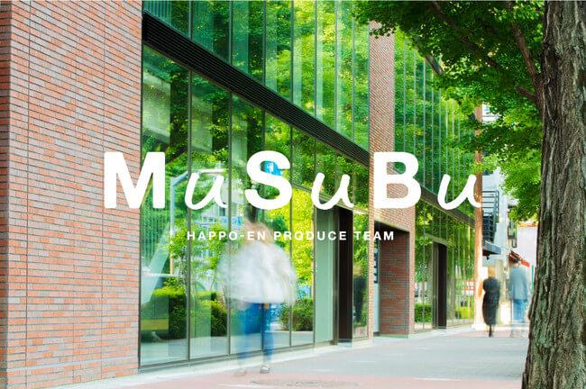 新施設ポップアップ型ショールーム「MuSuBu」