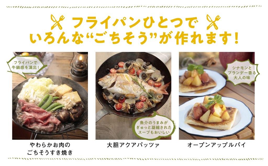YouTube「タナちゃんねる」初の書籍は「ソロキャンプ×食」にこだわり抜いたもの!