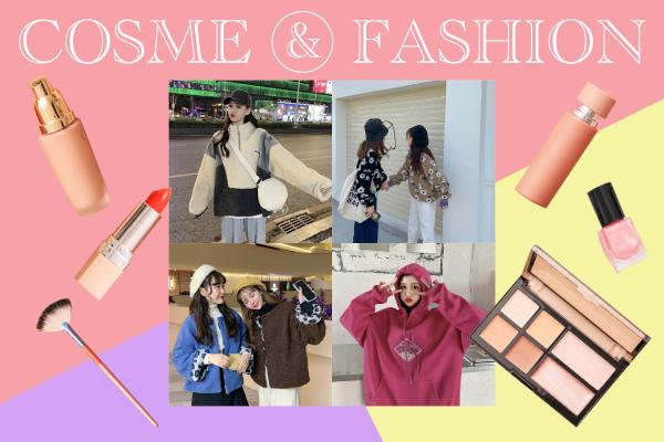 【韓国ファッション】約3000点のアパレル、コスメ、アクセサリー類を激安価格で取り扱い開始!