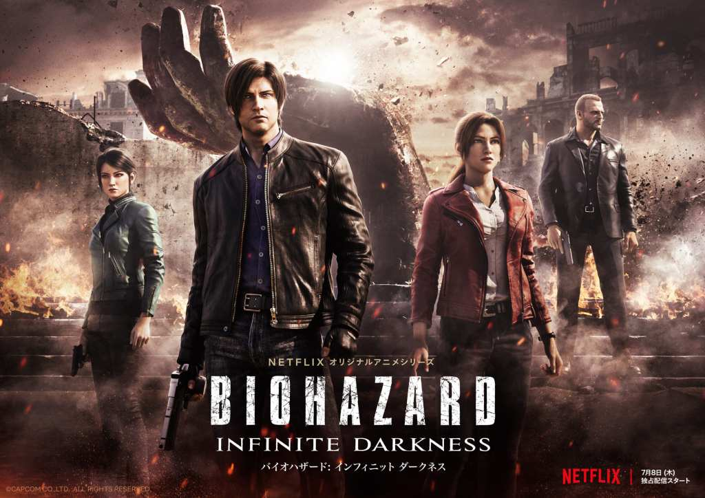 Netflixにて2021年7月8日(木)より、全世界独占配信 (c)CAPCOM CO., LTD. ALL RIGHTS RESERVED.