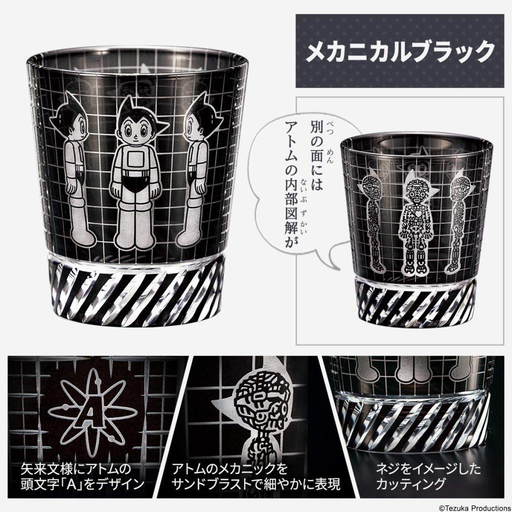「アトム誕生の瞬間」を漆黒のガラスにうつした<メカニカルブラック>は、設計図が透けるメカアトムとアトム誕生時の姿が、縁起の良い手切りの矢来文様とともに浮かび上がります。